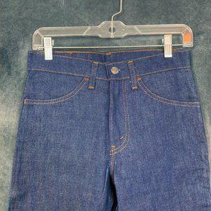 Levi's Jeans - CLEARANCE🆕NEW VINTAGE Levi's 519 High Waist Jeans
